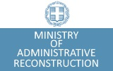 Ministry of Administrative Reconstruction