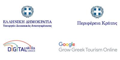 Περιφέρεια Κρήτης - Ψηφιακές Ευκαιρίες