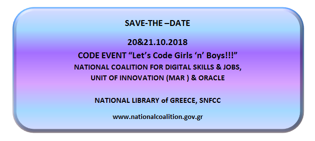 code week - Save the Date