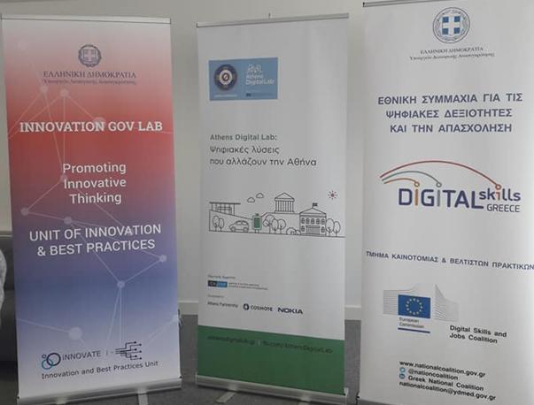 Innovation Lab 22 11 18