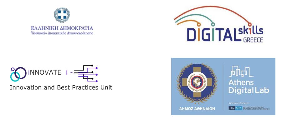 Logo Innovation digital skills Athens Digital Lab