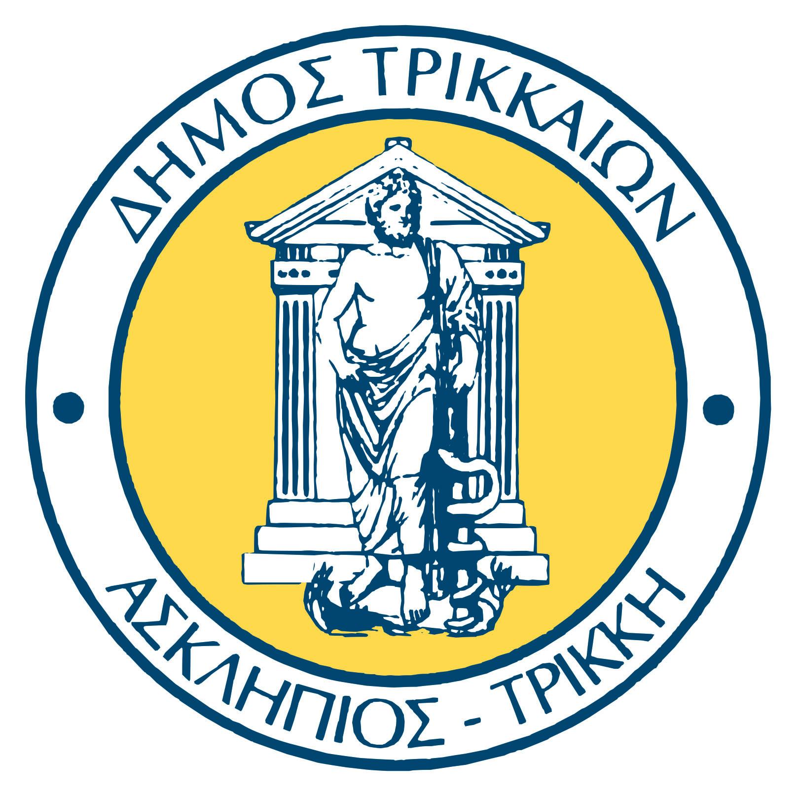 Municipality of Trikala