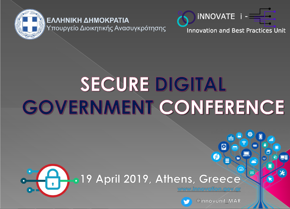 SAVE THE DATE - Secure Digital Government