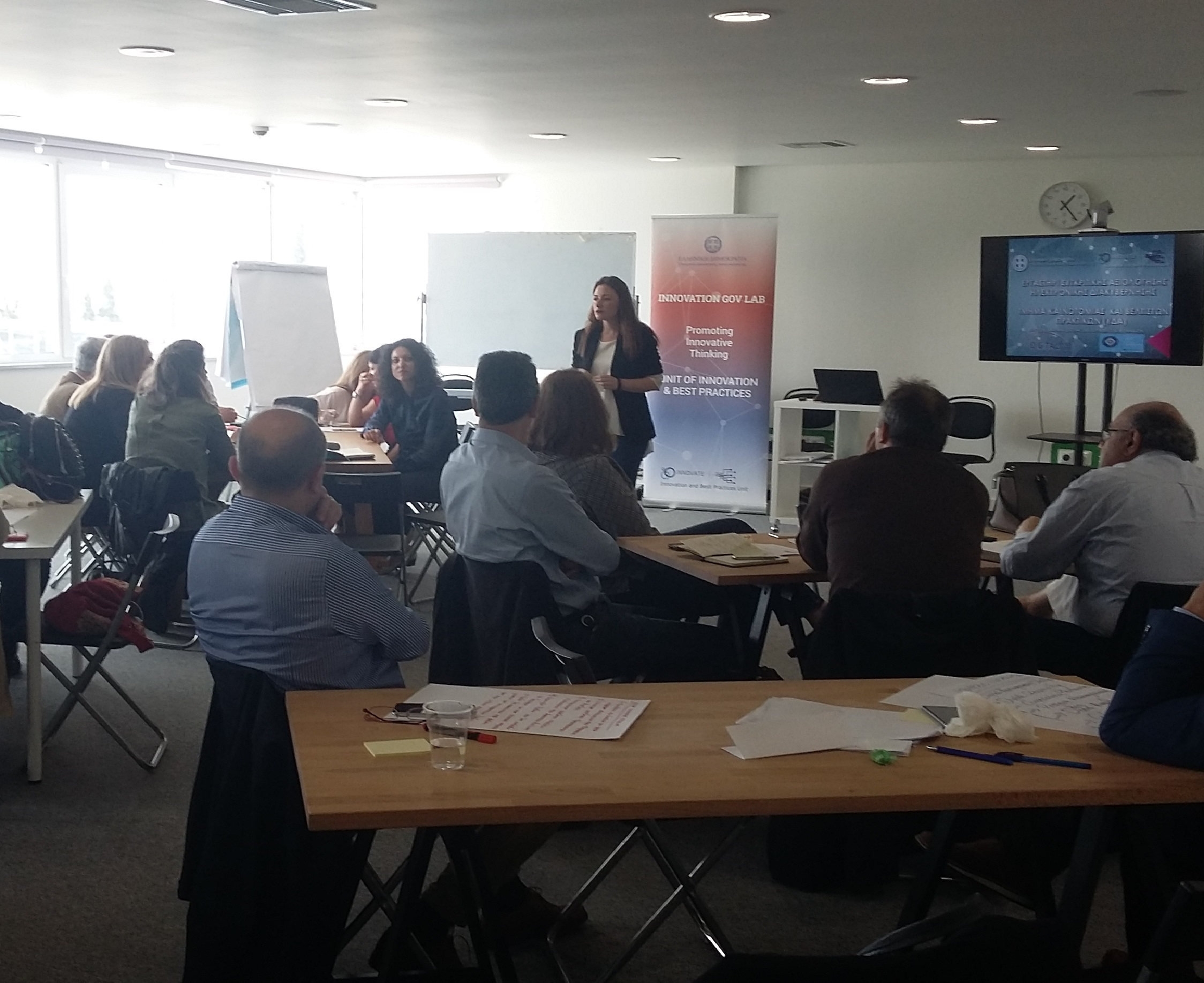 E-government Benchmarking Workshop